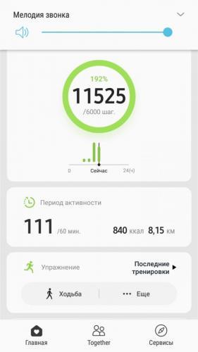 IMG-20200103-WA0003